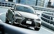 Lexus IS 200T SPDS 2.0 (2016)