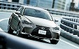Lexus IS 300 F SPORT SPDS 2.0 (2017)