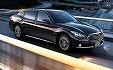 Nissan Cima HYBRID VIP G AT 3.5 (2017)
