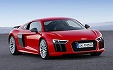 Audi R8 COUPE V10 5.2 FSI QUATTRO LHD 4WD AT 5.2 (2016)