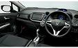 Honda Insight L CVT 1.3 (2013)