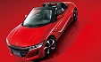 Honda S660 ALPHA BRUNO LEATHER EDITION MT 0.66 (2017)