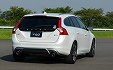 Volvo V60 T4 R DESIGN RHD AT 1.6 (2014)