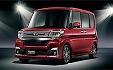 Daihatsu Tanto Custom CUSTOM X SA III CVT 0.66 (2016)
