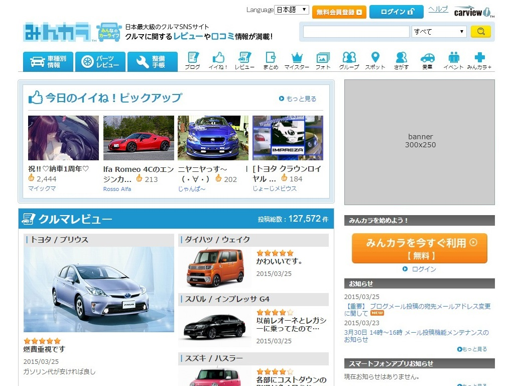 Company Information Japan Car Import And Japanese Used