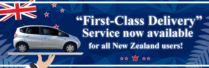First-Class Delivery Service now available for all New Zealand users!