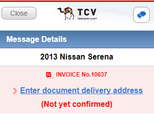 Link position capture to invoice on message detail screen