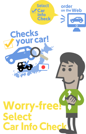 Worry-free! Select CarInfoCheck
