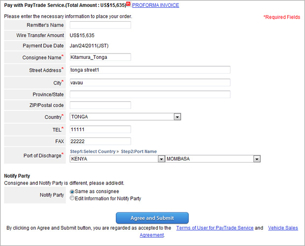Used japanese car tradecarview – Vehicle Order Form